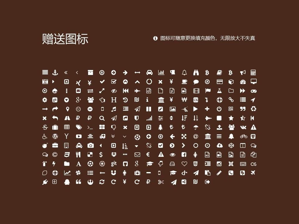 江苏第二师范学院PPT模板下载_幻灯片预览图34