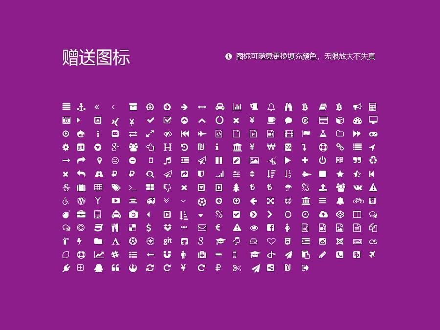 南京理工大学PPT模板下载_幻灯片预览图34