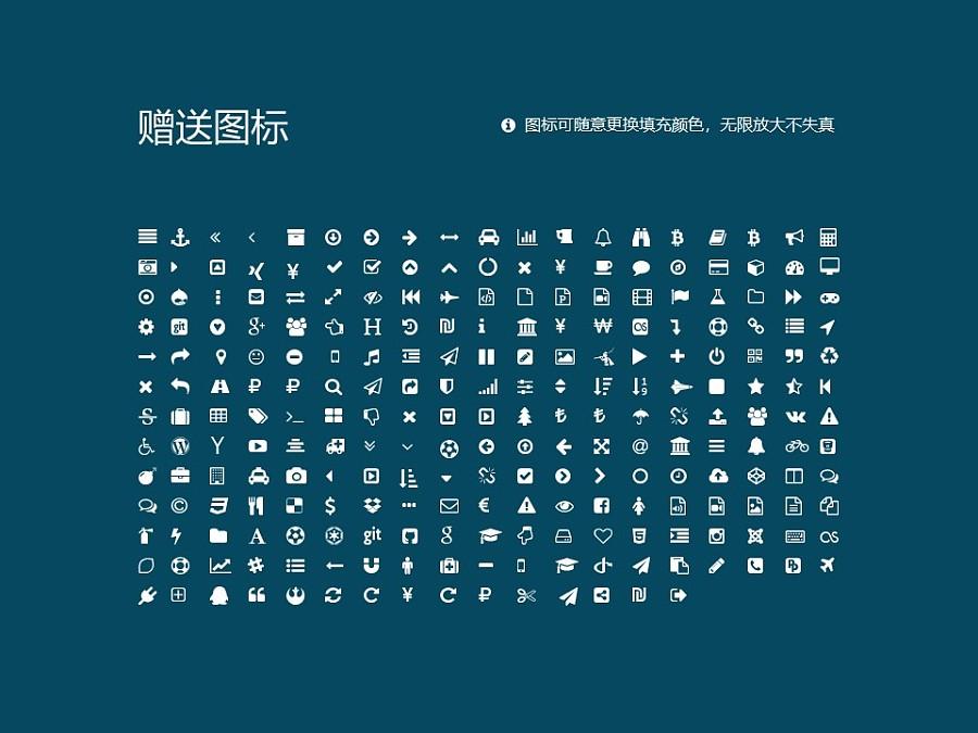 江南大学PPT模板下载_幻灯片预览图34