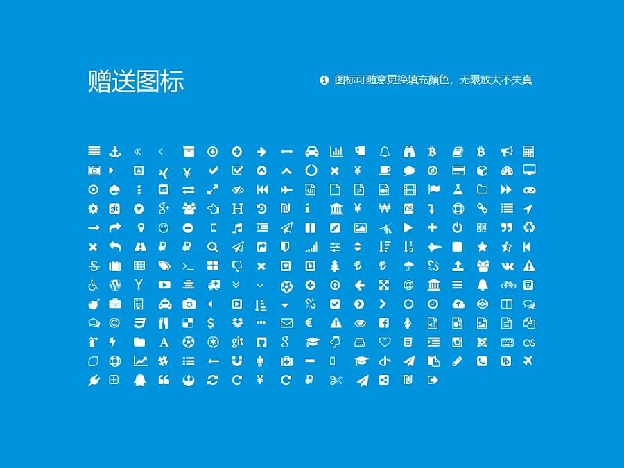 河海大学PPT模板下载_幻灯片预览图34
