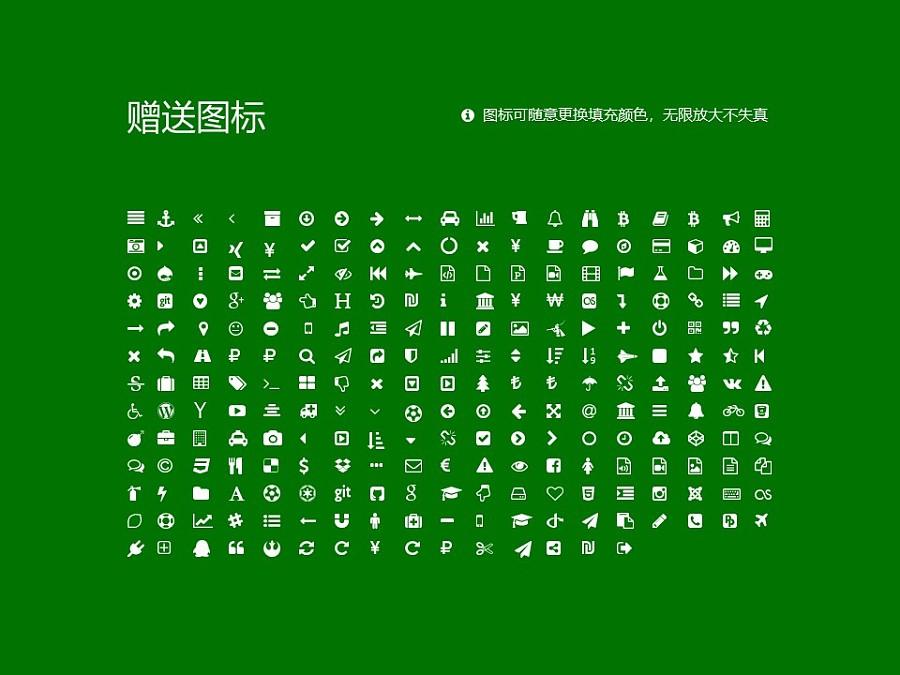南京师范大学PPT模板下载_幻灯片预览图34