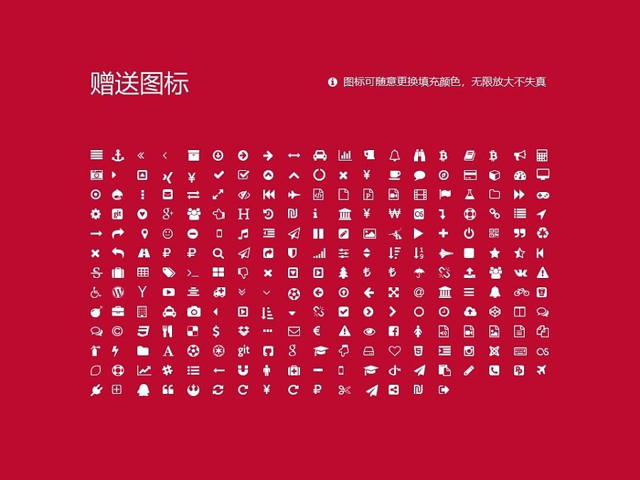 南京医科大学PPT模板下载_幻灯片预览图34