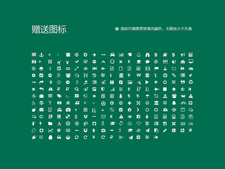 南京林业大学PPT模板下载_幻灯片预览图34