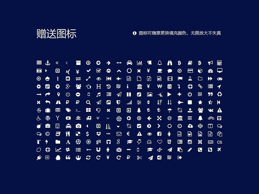 河北司法警官职业学院PPT模板下载_幻灯片预览图34