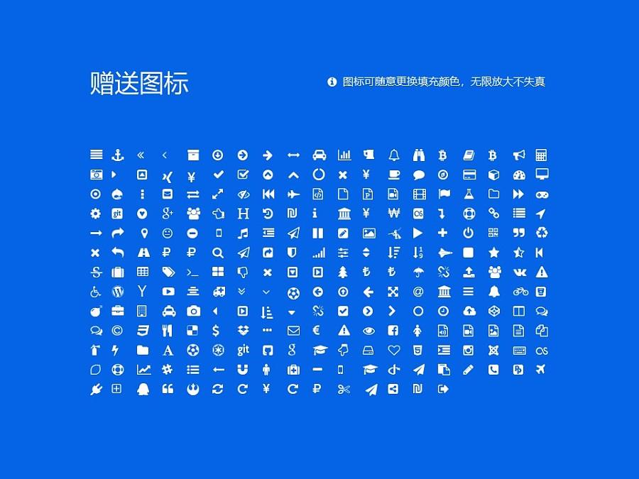 石家庄信息工程职业学院PPT模板下载_幻灯片预览图34