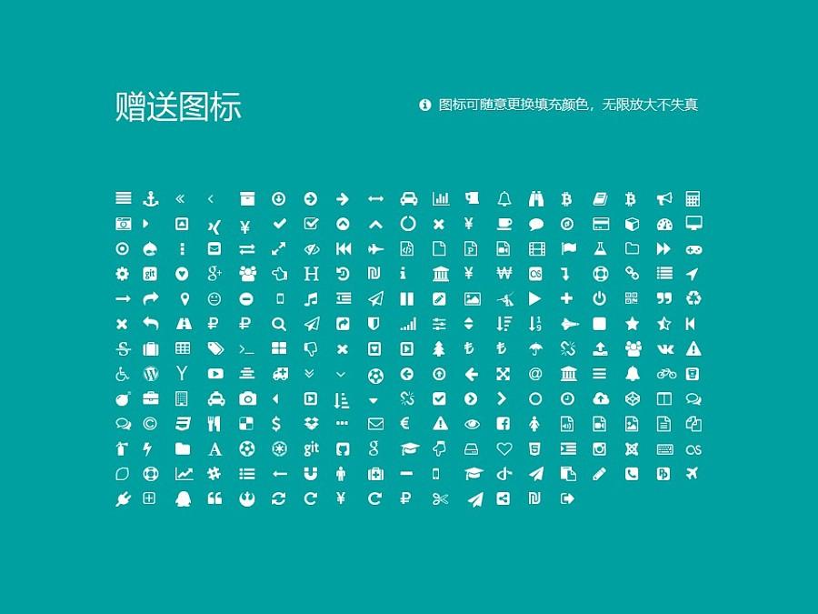 河北化工醫藥職業技術學院PPT模板下載_幻燈片預覽圖34