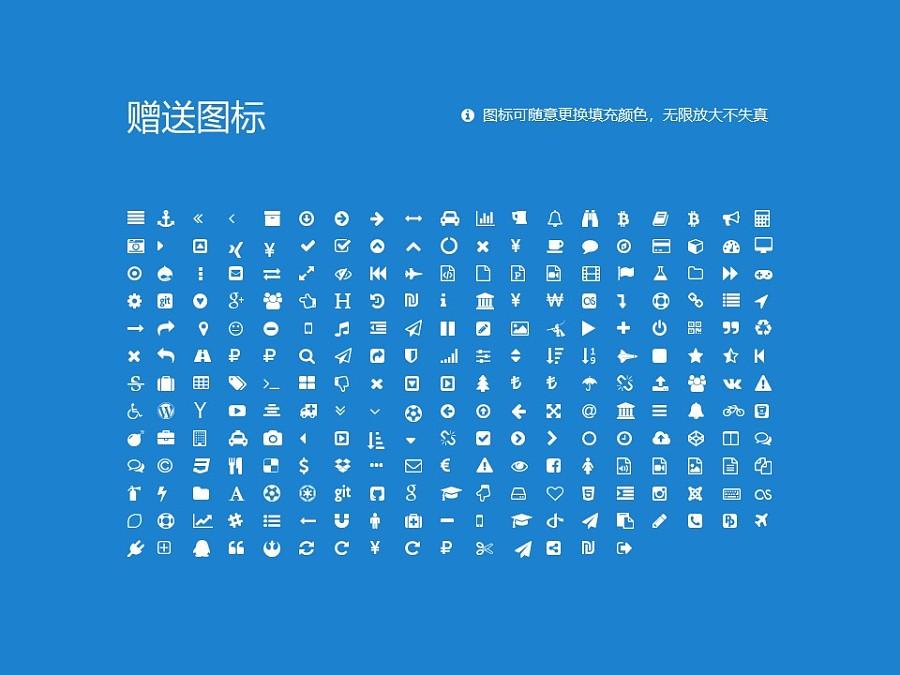 河北交通職業技術學院PPT模板下載_幻燈片預覽圖34
