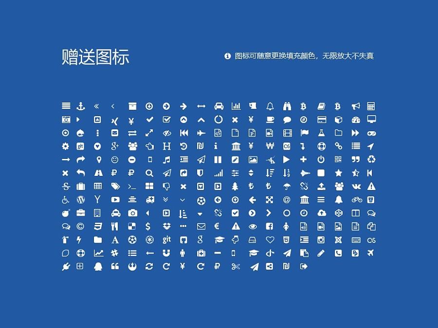 秦皇島職業技術學院PPT模板下載_幻燈片預覽圖34