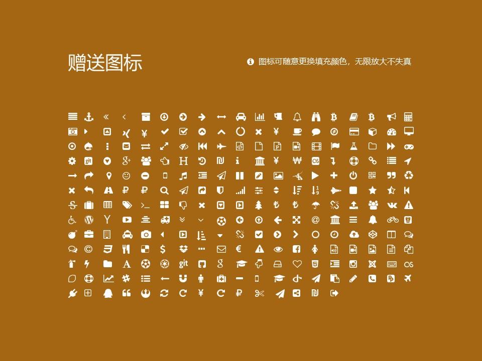 石家庄铁路职业技术学院PPT模板下载_幻灯片预览图34