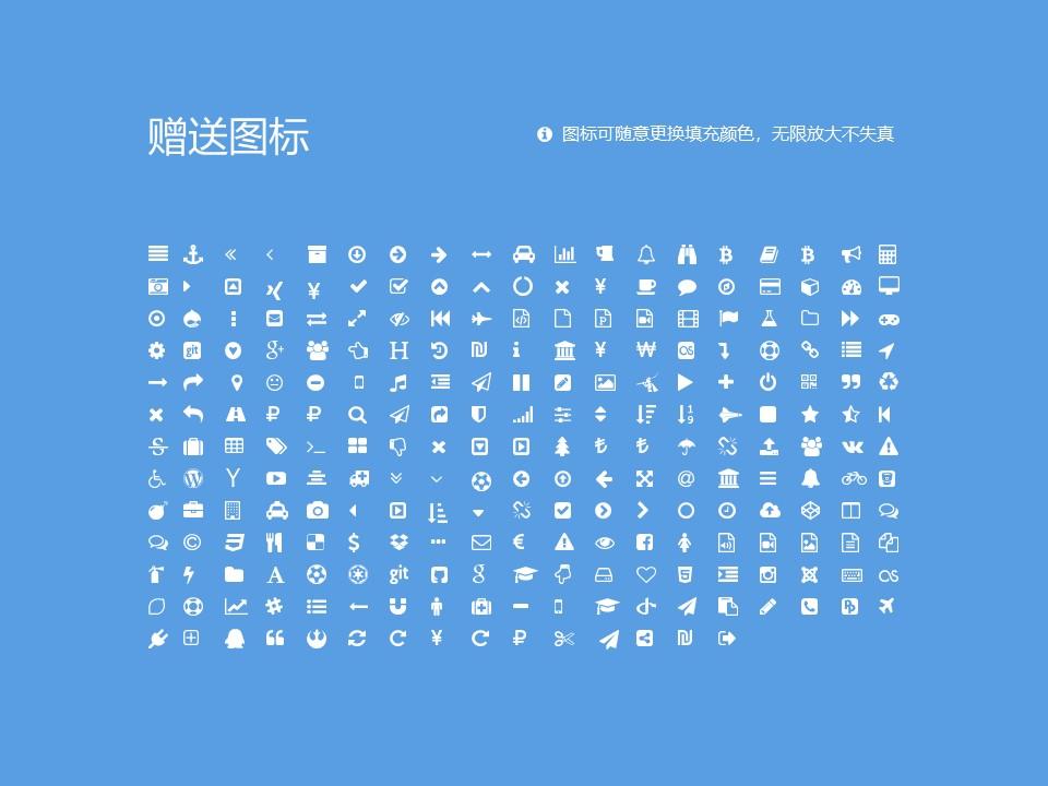 沧州职业技术学院PPT模板下载_幻灯片预览图34