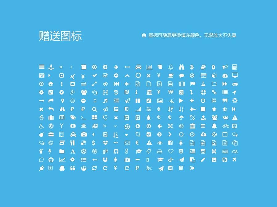 冀中职业学院PPT模板下载_幻灯片预览图34