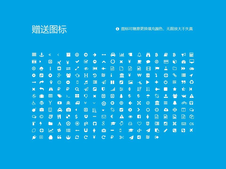 安徽新闻出版职业技术学院PPT模板下载_幻灯片预览图34