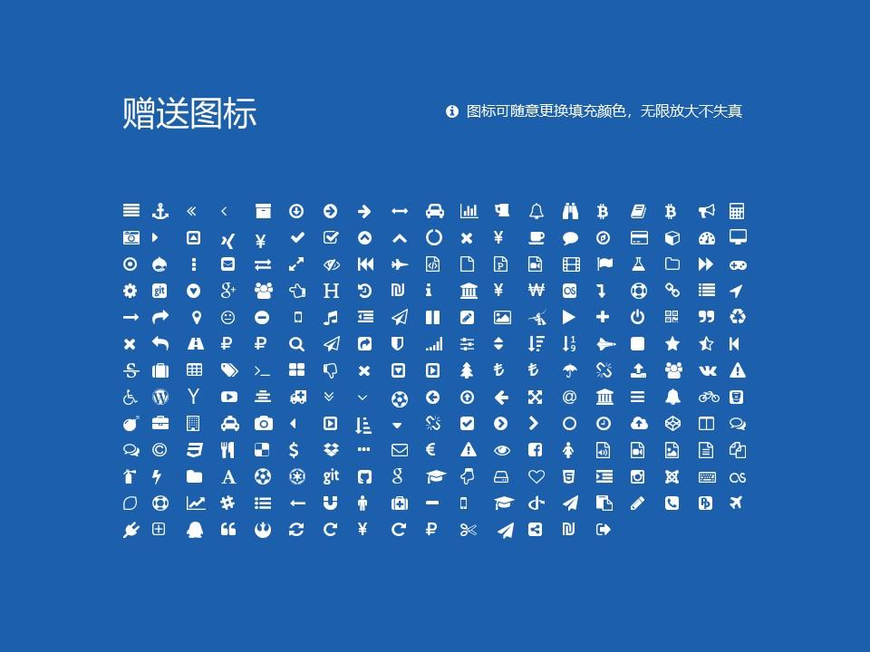 安徽国际商务职业学院PPT模板下载_幻灯片预览图34