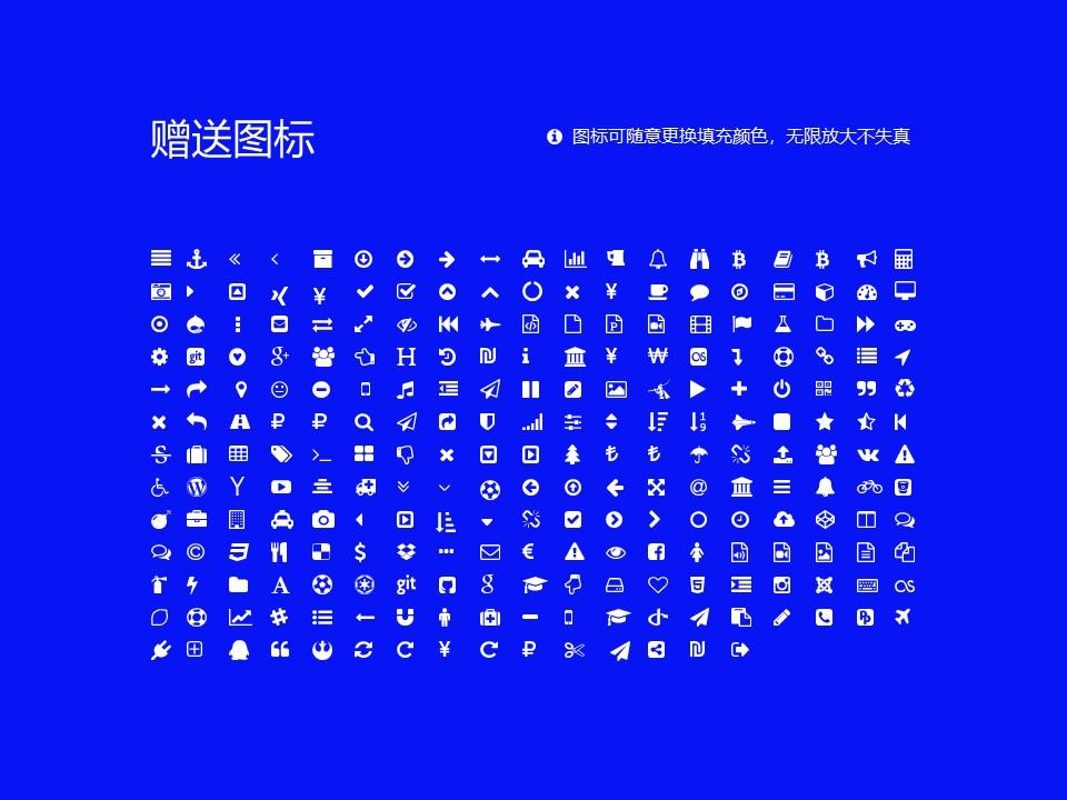 亳州职业技术学院PPT模板下载_幻灯片预览图34