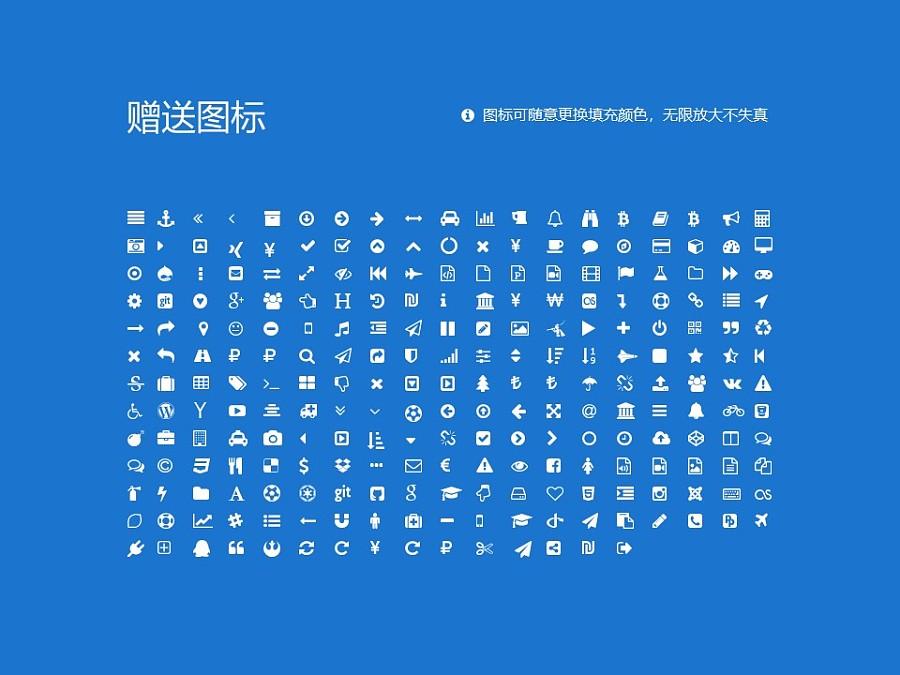 河北北方学院PPT模板下载_幻灯片预览图34
