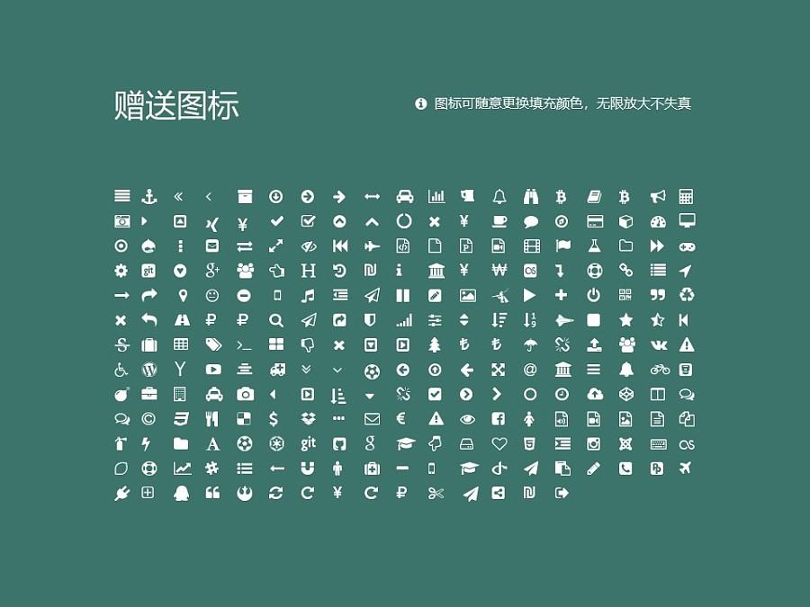 石家庄经济学院PPT模板下载_幻灯片预览图34