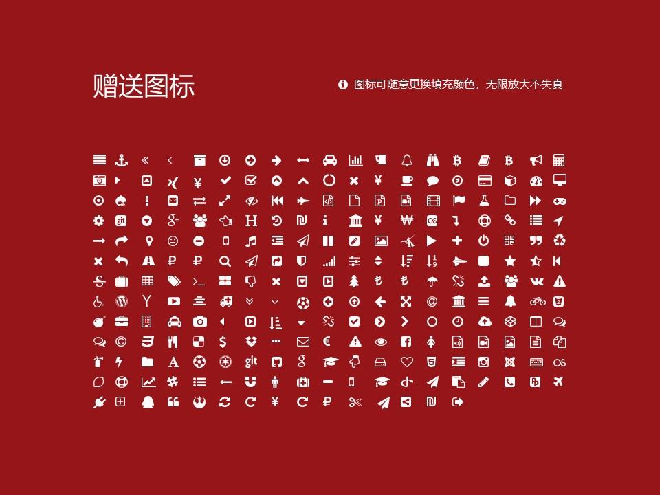 中央司法警官学院PPT模板下载_幻灯片预览图34