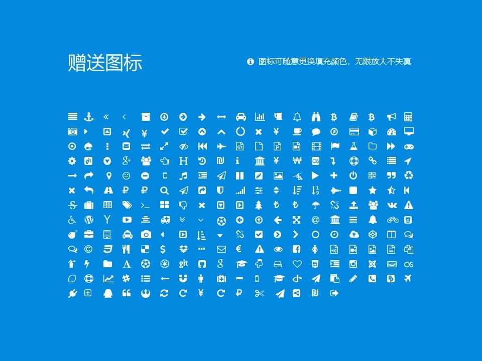 淮南职业技术学院PPT模板下载_幻灯片预览图34