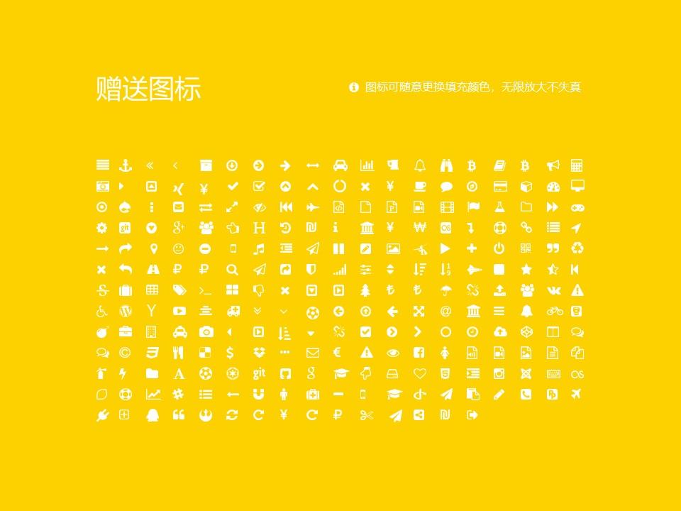 民办万博科技职业学院PPT模板下载_幻灯片预览图34