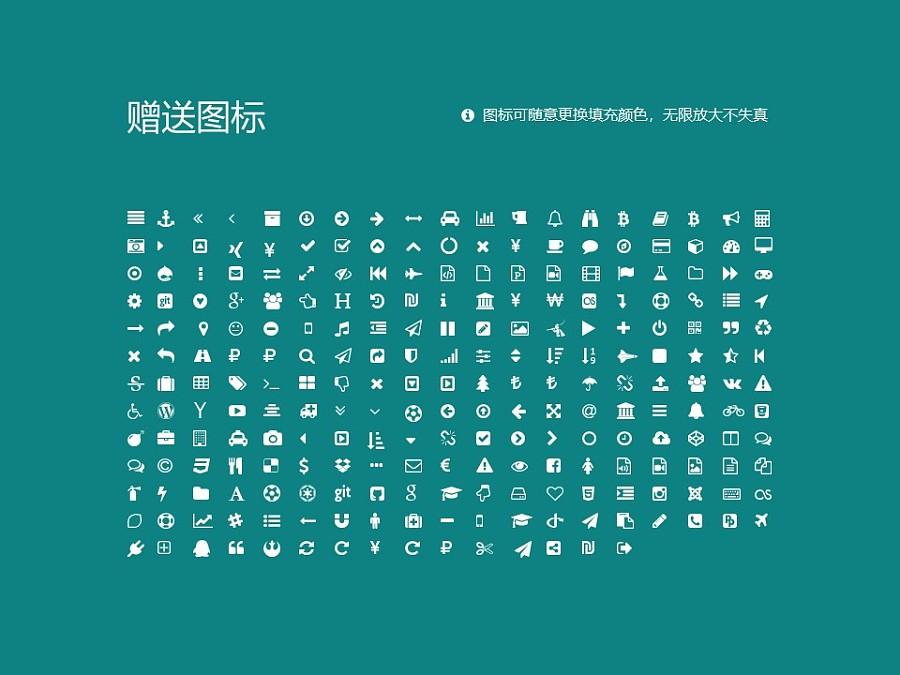 河北农业大学PPT模板下载_幻灯片预览图34
