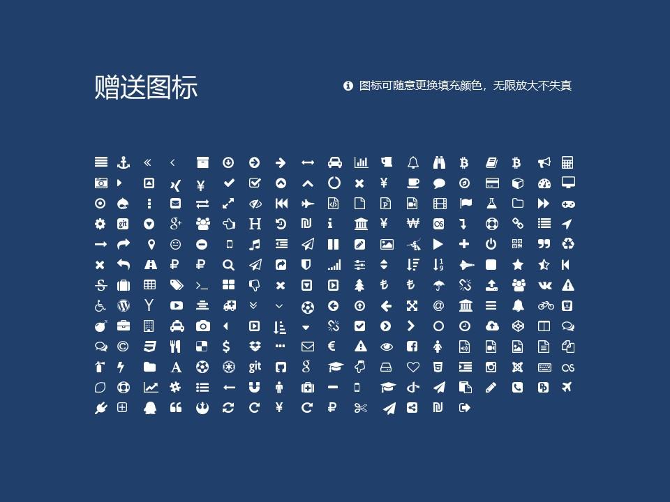 安徽水利水电职业技术学院PPT模板下载_幻灯片预览图34