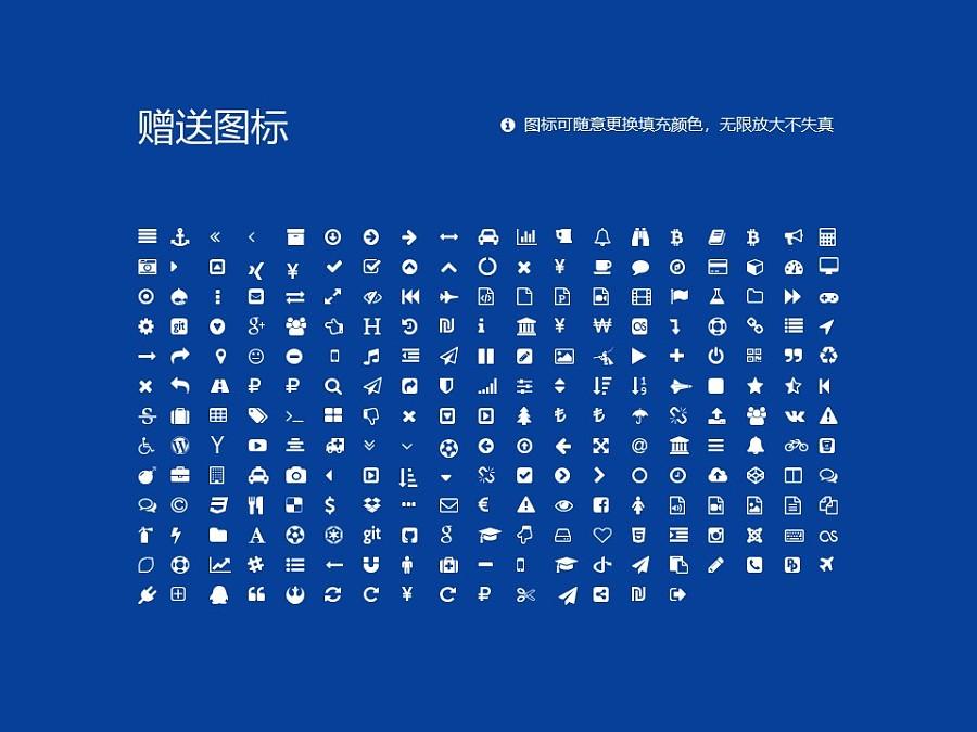 河北工业大学PPT模板下载_幻灯片预览图34