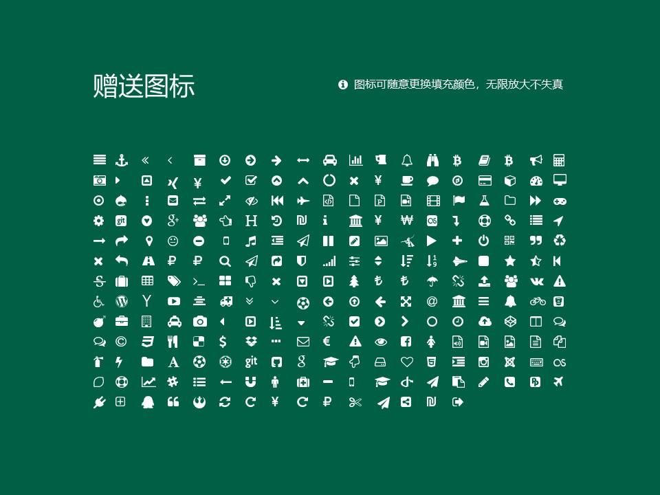 山西电力职业技术学院PPT模板下载_幻灯片预览图34