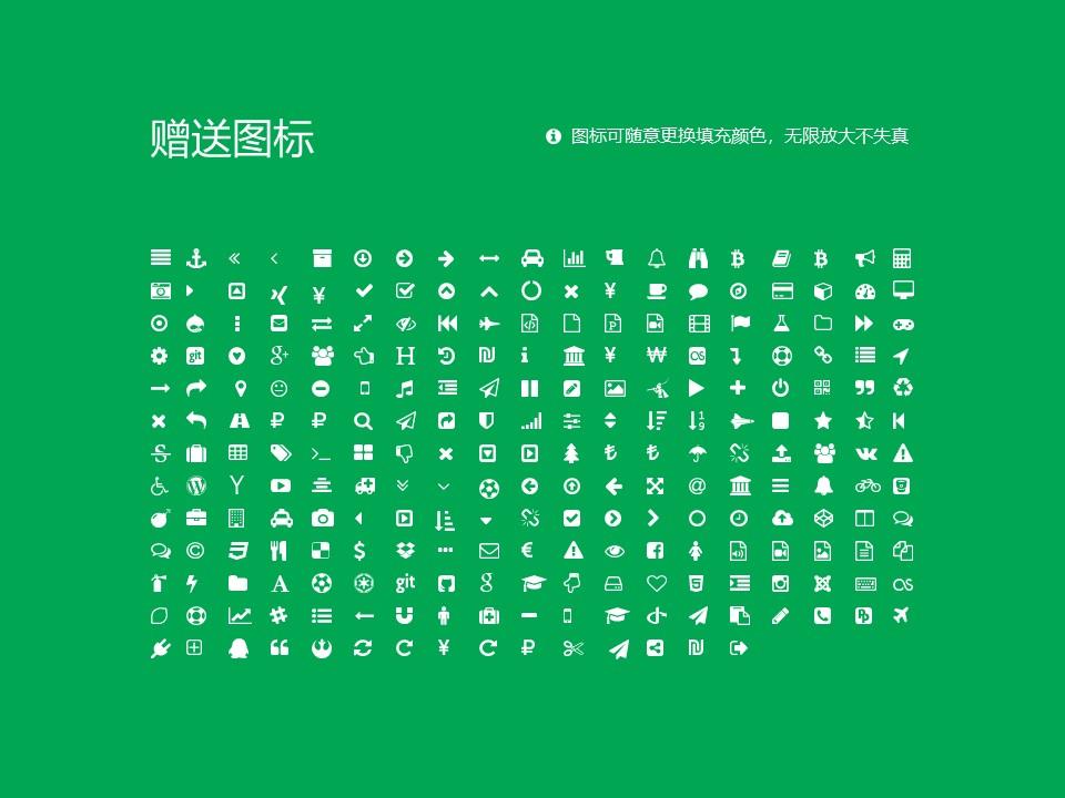 安徽粮食工程职业学院PPT模板下载_幻灯片预览图34