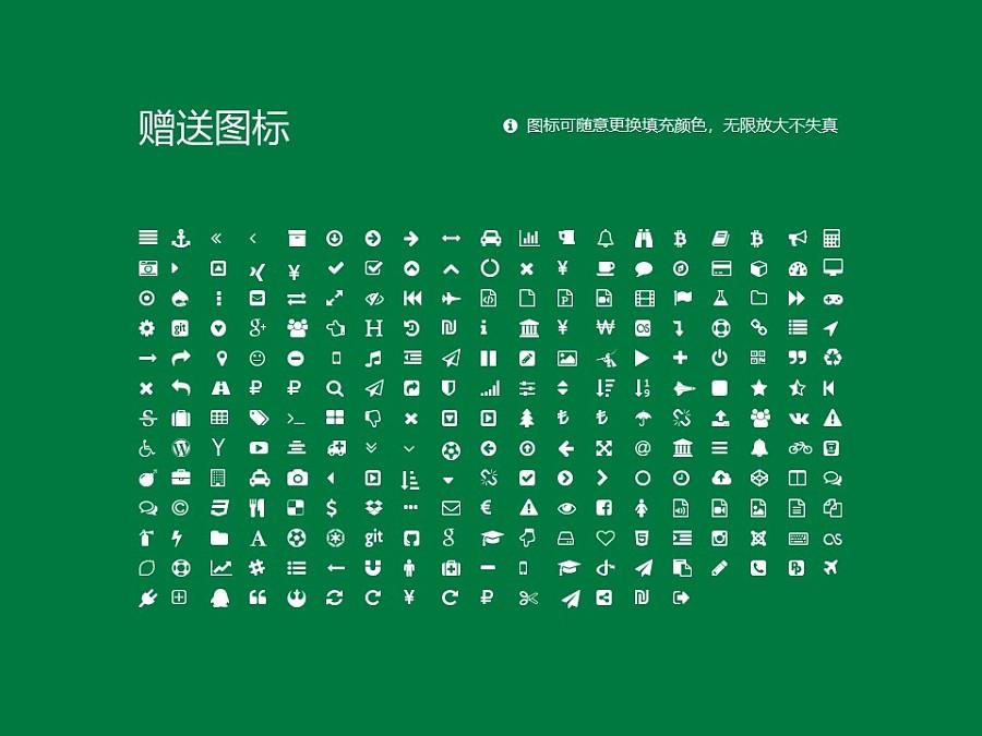 山西旅游職業學院PPT模板下載_幻燈片預覽圖34