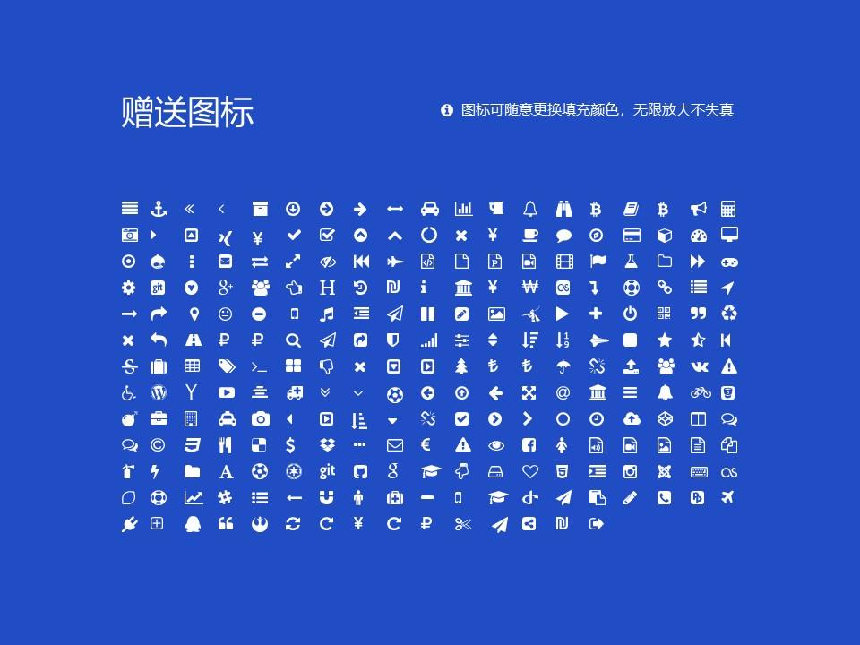 安徽扬子职业技术学院PPT模板下载_幻灯片预览图34