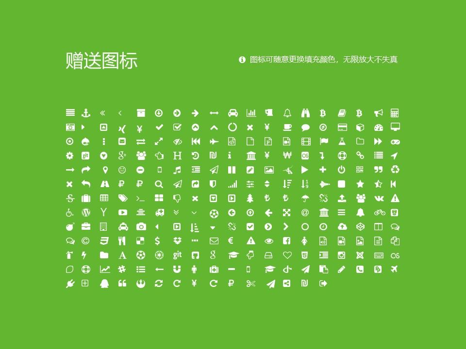 黄山职业技术学院PPT模板下载_幻灯片预览图34