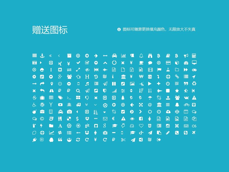 蚌埠经济技术职业学院PPT模板下载_幻灯片预览图34
