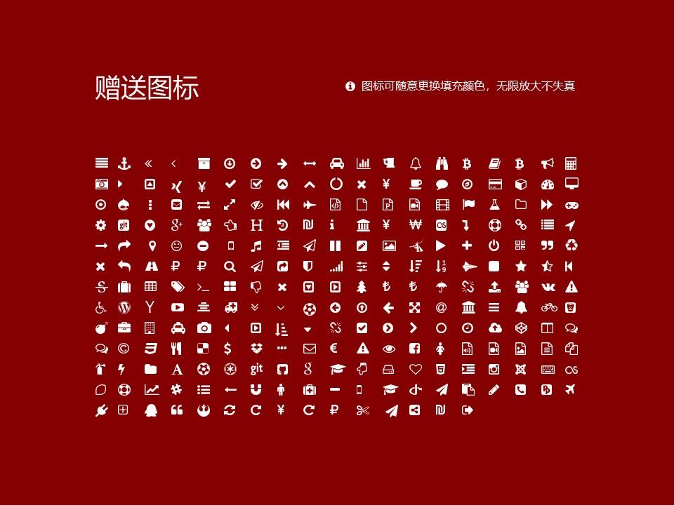 民办合肥财经职业学院PPT模板下载_幻灯片预览图34