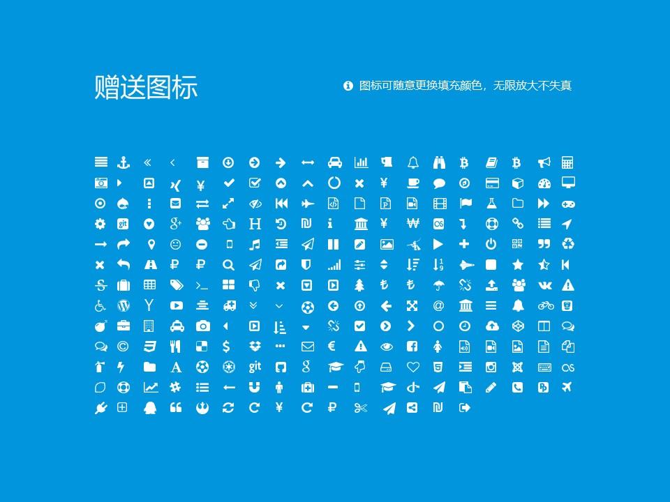 民办合肥滨湖职业技术学院PPT模板下载_幻灯片预览图34