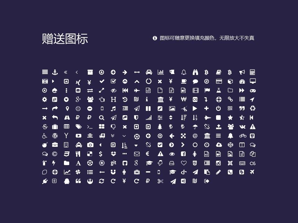 山西兴华职业学院PPT模板下载_幻灯片预览图34