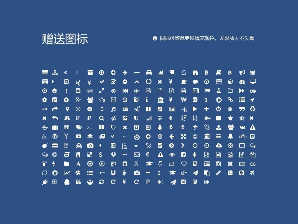 合肥幼儿师范高等专科学校PPT模板下载_幻灯片预览图34