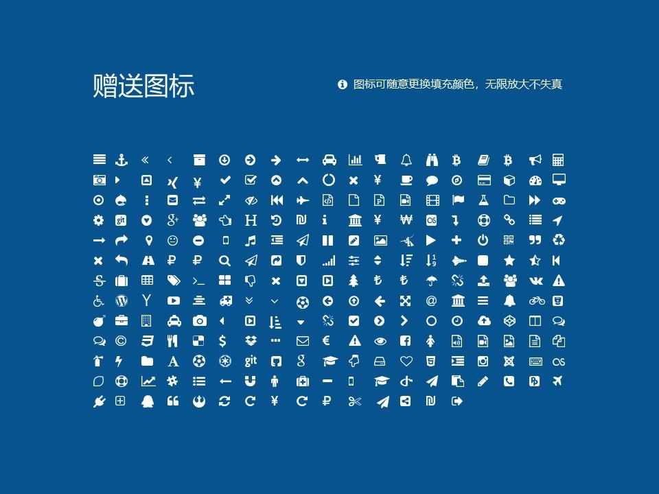安徽新华学院PPT模板下载_幻灯片预览图34