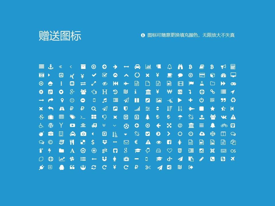 安徽三联学院PPT模板下载_幻灯片预览图34