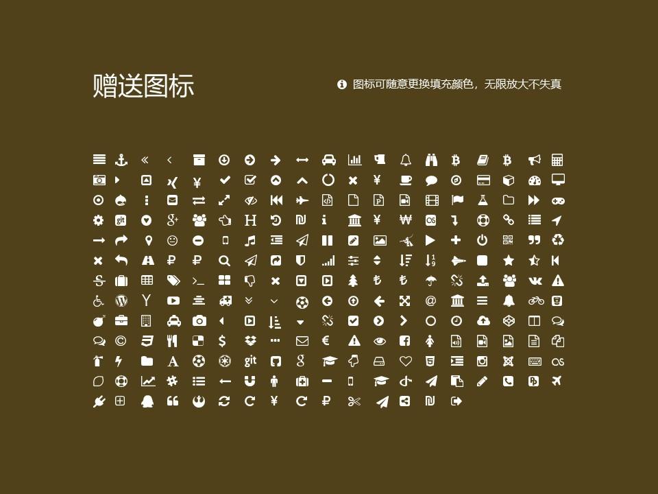 铜陵学院PPT模板下载_幻灯片预览图34
