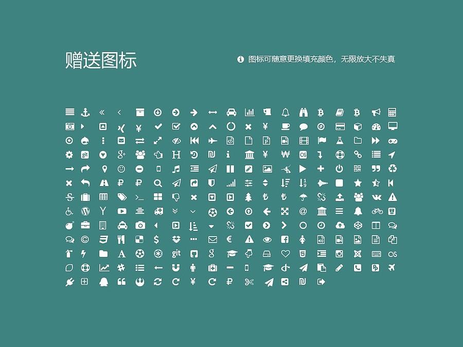 皖西学院PPT模板下载_幻灯片预览图34