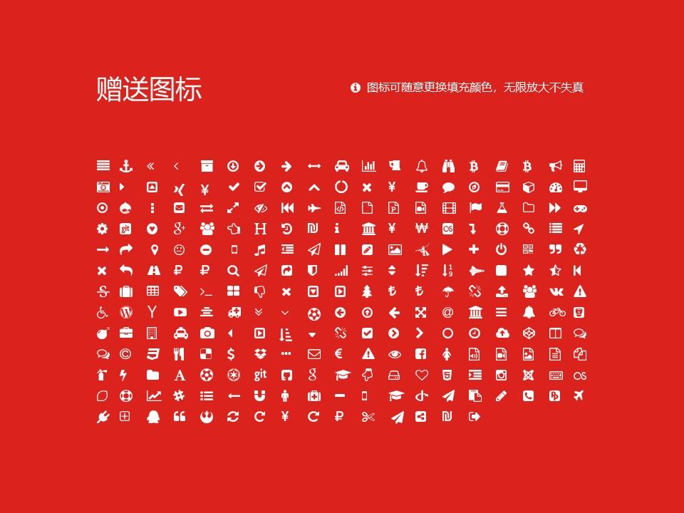 安庆师范学院PPT模板下载_幻灯片预览图34