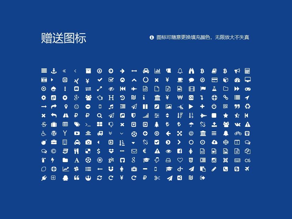 阜阳师范学院PPT模板下载_幻灯片预览图34
