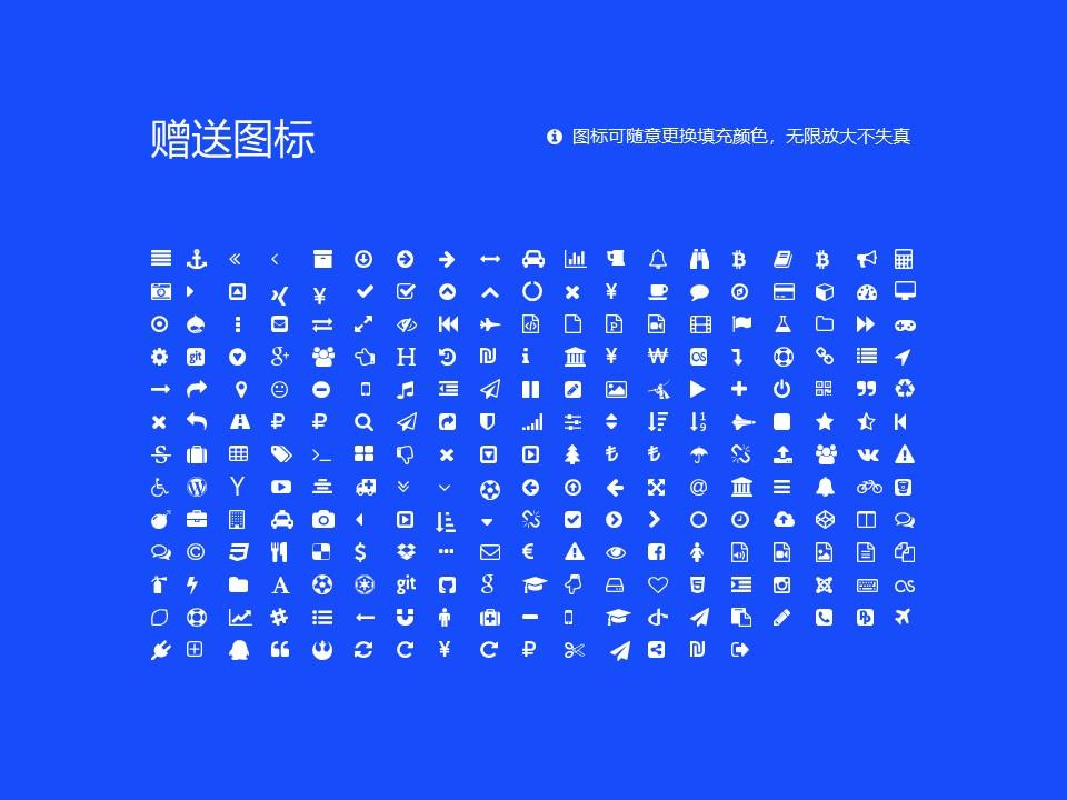 安徽财经大学PPT模板下载_幻灯片预览图34
