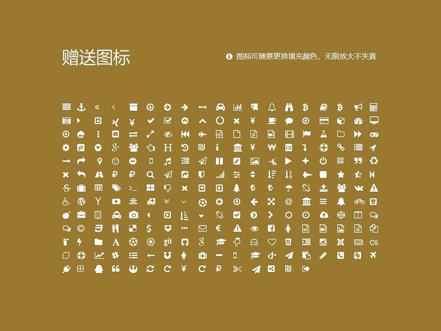 安徽师范大学PPT模板下载_幻灯片预览图34