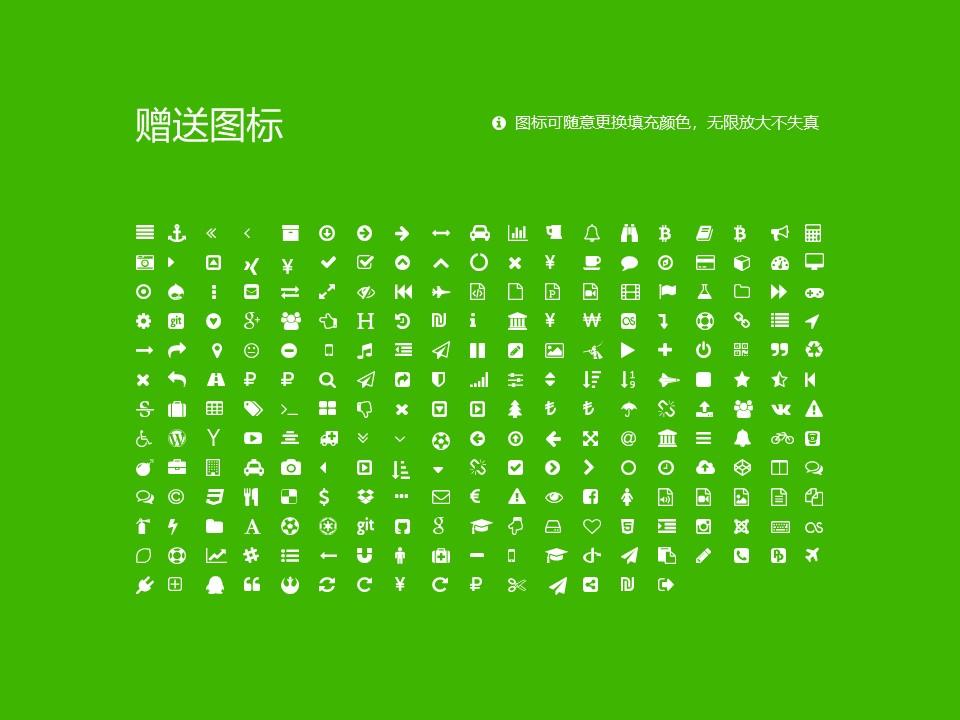 安徽农业大学PPT模板下载_幻灯片预览图34