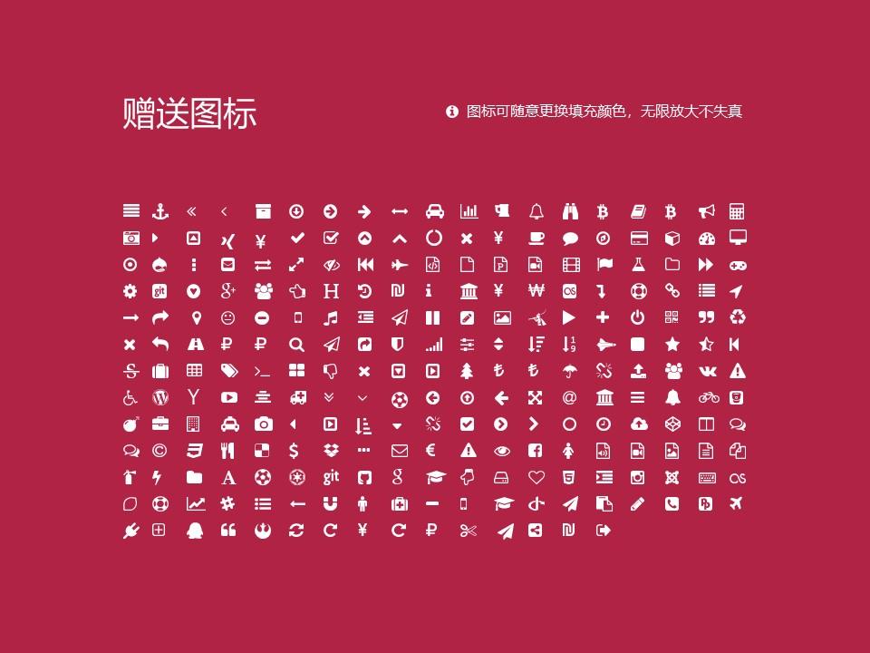 安徽工程大学PPT模板下载_幻灯片预览图34