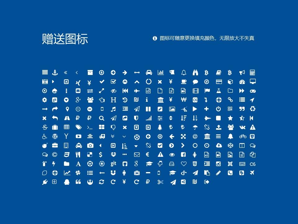 安徽理工大学PPT模板下载_幻灯片预览图34
