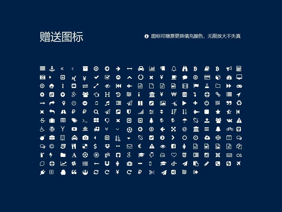 福州海峡职业技术学院PPT模板下载_幻灯片预览图34