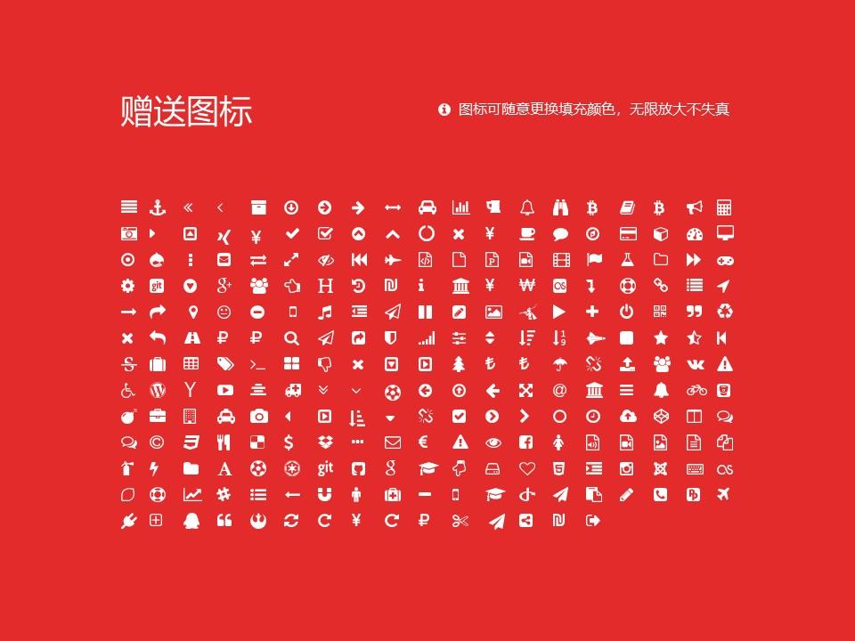 福州科技职业技术学院PPT模板下载_幻灯片预览图34