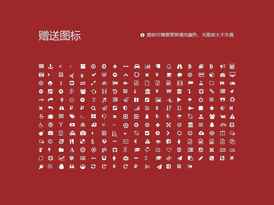 厦门华天涉外职业技术学院PPT模板下载_幻灯片预览图34